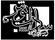 سادات پوش خرید کت و شلوار فاستونی در مشهد